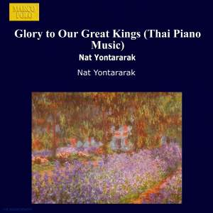 Glory to Our Great Kings (Thai Piano Music) Product Image