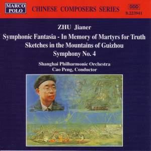 Zhu Jianer: Symphony No. 4 Product Image