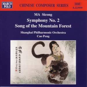 Ma Si Cong: Symphony No. 2 Product Image