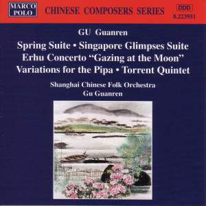 Gu Guan Ren: Orchestral Works Product Image