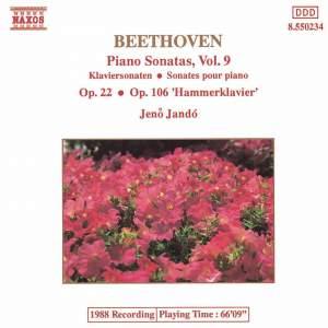 Beethoven: Piano Sonatas Nos. 11 & 29 Product Image