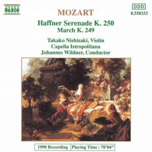 Mozart: March in D, K249, etc. Product Image