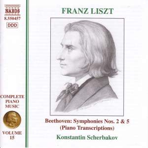Liszt: Complete Piano Music Volume 15 Product Image