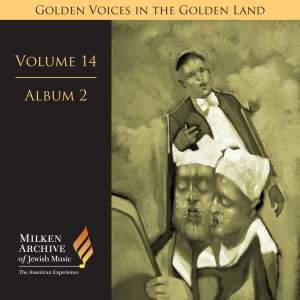 Volume 14, Album 2 - Adolph Katchko, Moshe Ganchoff etc.