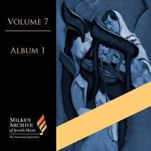 Volume 7, Album 1 - David Amram, Marvin David Levy etc.