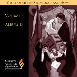 Volume 4, Album 13 - Organ Music for the Synagogue Product Image