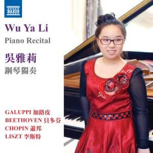 Wu Ya Li: Piano Recital