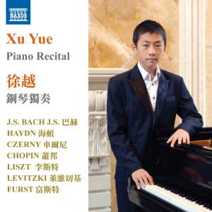 Xu Yue: Piano Recital