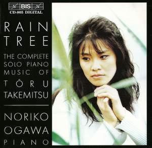 Rain Tree Product Image
