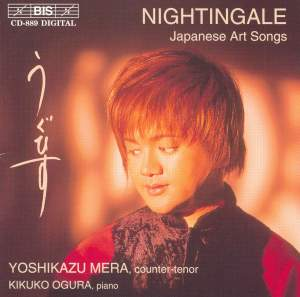 Nightingale Product Image