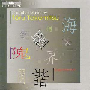 Chamber Music by Toru Takemitsu Product Image
