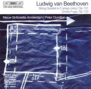 Beethoven String Quartets Product Image