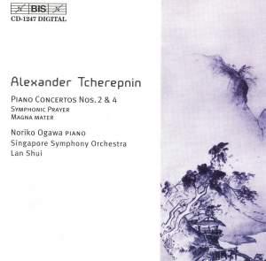 Alexander Tcherepnin - Piano Concertos Product Image