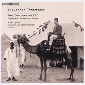 Tcherepnin - Piano Concertos Nos. 1 & 3