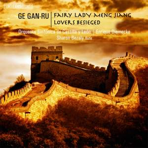 Ge Gan-Ru: Fairy Lady Meng Jiang