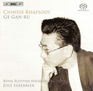 Ge Gan-Ru - Chinese Rhapsody