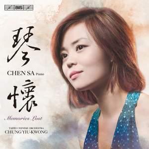 Memories Lost: Chen Sa