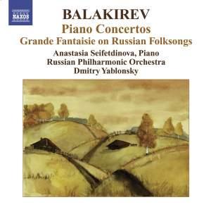 Balakirev - Piano Concertos Product Image