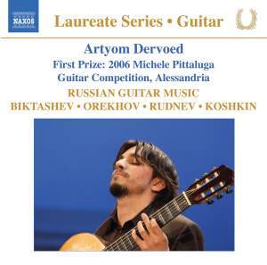 Guitar Recital: Artyom Dervoed plays Russian Guitar Music Product Image