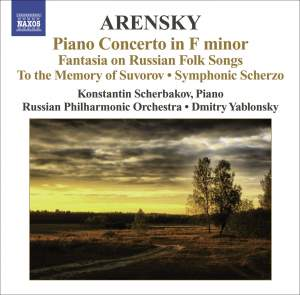 Arensky - Piano Concerto in F Minor Product Image