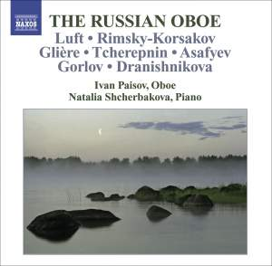 The Russian Oboe Product Image