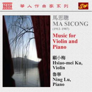 Ma Sicong - Music for Violin and Piano Volume 1 Product Image