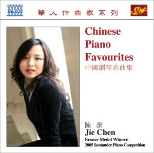 Chinese Piano Favourites Product Image