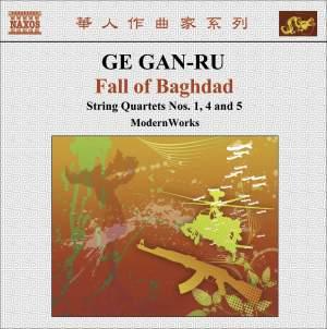 Ge Gan-Ru - Fall of Baghdad Product Image