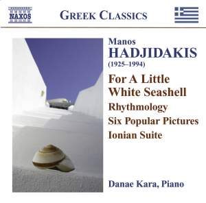 Hadjidakis: Piano Works Product Image