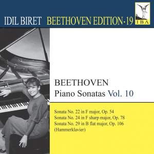 Idil Biret Beethoven Edition - Volume 19 Product Image