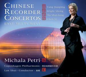 Chinese Recorder Concertos Product Image