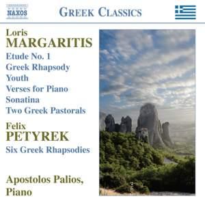 Margaritis & Petyrek: Piano Music Product Image