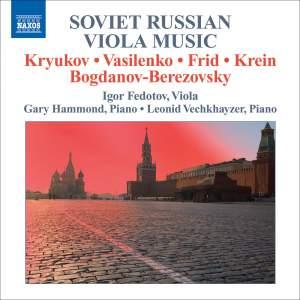 Soviet Russian Viola Music Product Image