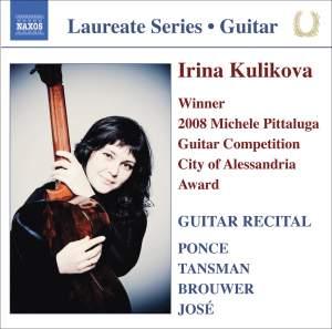 Guitar Recital: Irina Kulikova Product Image