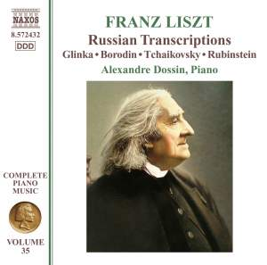 Liszt: Complete Piano Music Volume 35 Product Image