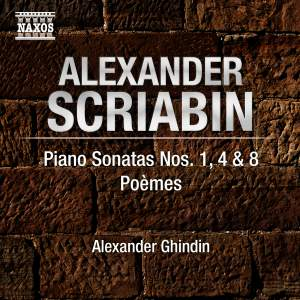 Piano Recital: Alexander Ghindin Product Image