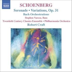 Schoenberg: Serenade, Op. 24, etc. Product Image
