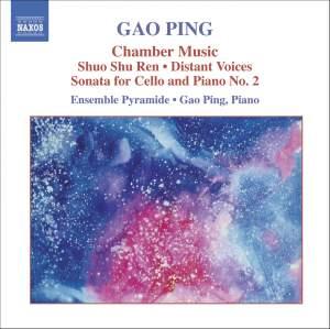 Gao Ping: Chamber Music Product Image