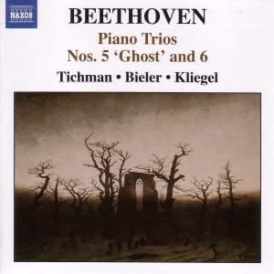 Beethoven - Piano Trios Volume 1