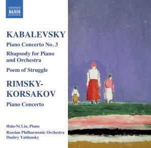 Kabalevsky - Piano Concerto No. 3 Product Image