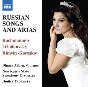 Russian Songs and Arias Product Image