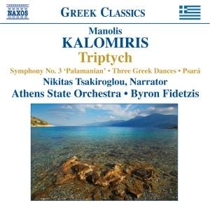 Manolis Kalomiris: Symphony No. 3 in D minor Product Image