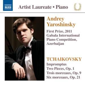 Piano Recital: Andrey Yaroshinsky Product Image
