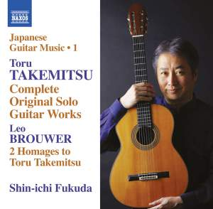 Japanese Guitar Music, Volume 1 Product Image
