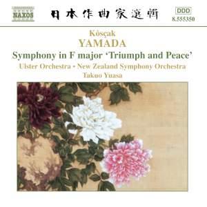 Yamada - Orchestral Works Product Image