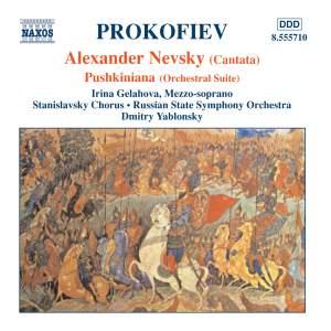 Prokofiev: Alexander Nevsky, Op. 78, etc. Product Image