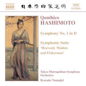 Hashimoto: Symphony No. 1, etc. Product Image