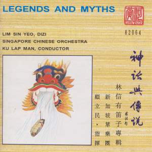 Legends and Myths Product Image
