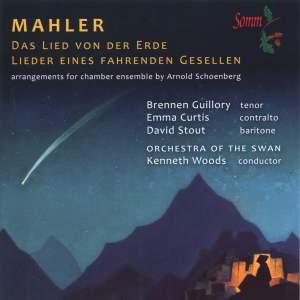 Mahler: Lieder eines fahrenden gesellen & Das Lied von der Erde Product Image