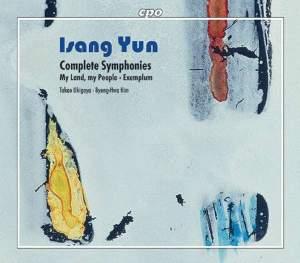 Yun: My Land, My People! / Exemplum in Memoriam Kwangju